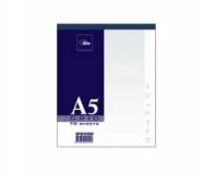 Блокнот для записей А5, 70 листов ( FORPUS)