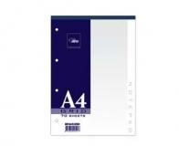 Блокнот для записей,  А4, 70 листов (FORPUS)