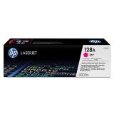 Оригинальный картридж HP CE323A пурпурный картридж