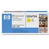 Оригинальный картридж HP Q2672A жёлтый картридж