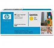 Оригинальный картридж HP Q6002A жёлтый картридж