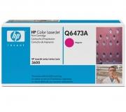 Оригинальный картридж HP Q6473A пурпурный картридж