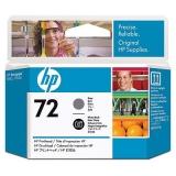 Оригинальный картридж HP C9380A серая и фото/черная печатающая головка №72