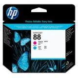 Оригинальный картридж HP C9382A пурпурная и голубая печатающая головка №88