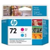 Оригинальный картридж HP C9383A пурпурная и голубая печатающая головка №72